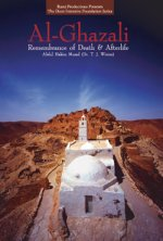 Al-Ghazali Remembrance of Death and Afterlife 15 CD Set