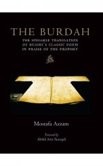 The Burdah:The singable translation of Busiri's classic poem