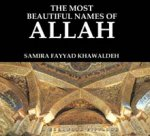 The Most Beautiful Names of Allah (paperback)