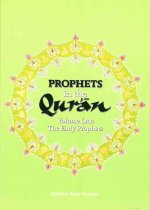 Prophets in the Quran Volume 1 The Early Prophets