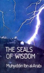 The Seals of Wisdom CLEARANCE