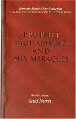 Prophet Muhammad صلی اللہ علیہ وسلم And His Miracles: From the R