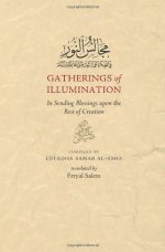 Gatherings of Illuminations