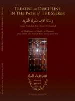 Treatise on Discipline in the Path of The Seeker