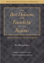 The Best Divisions for Knowledge of the Regions