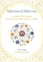 Reflections of Allah's Love