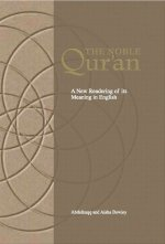 The Noble Qur'an