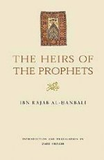 The Heirs of The Prophets (Peace be upon them)