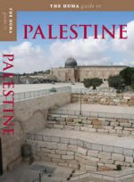The Huma Guide To Palestine