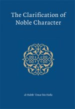 The Clarification of Noble Character CLEARANCE