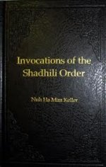 Awrad English Book Invocations of the Shadhili Order