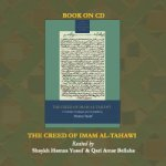 Creed of Imam al-Tahawi CD