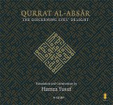 Qurrat-al-Absar - The Discerning Eyes' Delight