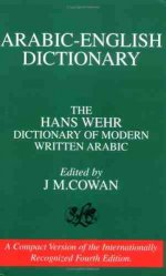 Arabic English Dictionary of Modern Written Arabic 4ed