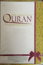 The Gracious Quran Leather