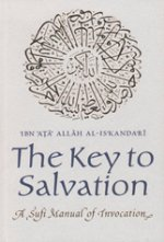 The Key to Salvation - miftah al-falah