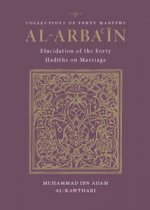 Al-Arba'in - Elucidation of Forty Hadiths of Marriage