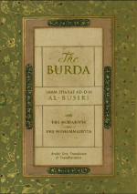 The Burda Translation