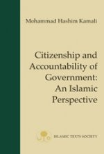 Citizenship and Accountability of Government: An Islamic Perspec