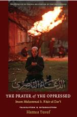 The Prayer of the Oppressed Hamza Yusuf Book and CD