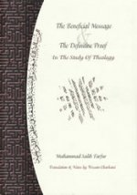 The Beneficial Message-Definitive Proof In The Study Of Theology