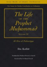 The Life of the Prophet Muhammed صلی اللہ علیہ وسلم Vol 4