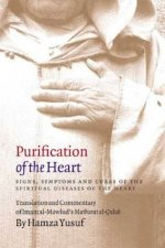 Purification of the Heart Book