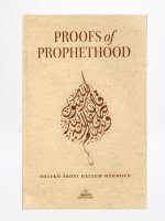 Proofs of Prophet Hood