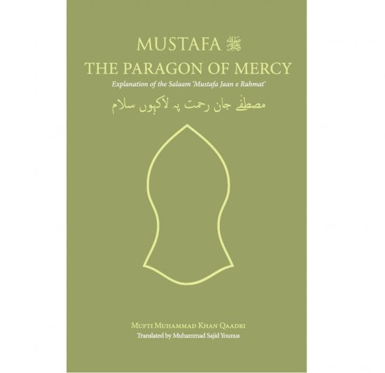 Mustafa The Paragon of Mercy - Explanation of the Salaam - Click Image to Close