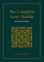 The Complete 40 Hadith