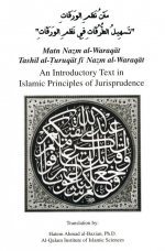 Introductory Text in Islamic Principles of Jurisprudence
