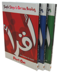 Simple Steps in Quran Reading Parts 1-3
