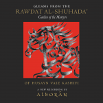 Gleams from the Rawdat Al-Shuhada CLEARANCE CD