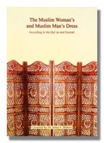 The Muslim Woman's & Muslim Man's Dress according to the Qur'an