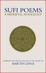 Sufi Poems: A Medieval Anthology CLEARANCE