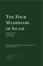 The Four Madhhabs of Islam