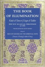 The Book of Illumination 'Kitab al-Tanwir fi Isqat al-Tadbir'