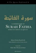 The Quran Explained - A Commentary of Surah Fatiha