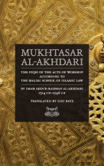Mukhtasar Al-Akhdari: The Fiqh Of Purification And Salat