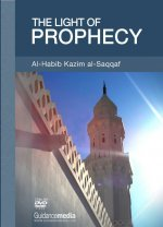 The Light of Prophecy DVD