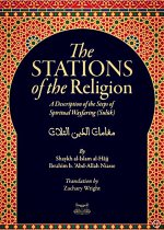 The Stations of the Religion: A Description of the Steps of Spir