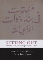 Setting Out on the Path to Calling Towards Allah