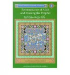 Encyclopedia of Islamic Doctrine 2