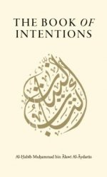 The Book of Intentions