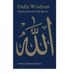 Daily Wisdom: Selection from the Qur'an (Hardback)