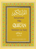 The Qur'an: Translation and Study Juz 30