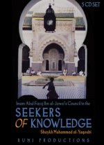 Seekers of Knowledge 5 CD Set