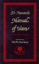 Al-Nawawi's Manual Of Islam - CLEARANCE