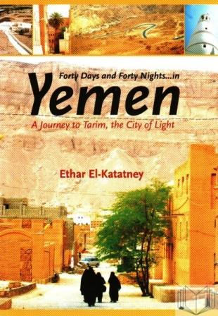 Forty Days and Forty Nights in Yemen - Click Image to Close
