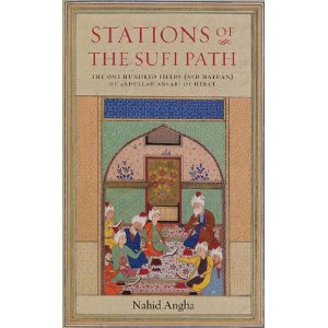 Stations of the Sufi Path - Click Image to Close